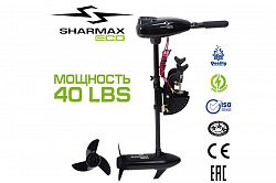 Электромотор Sharmax ECO SE-18L (40LBS)