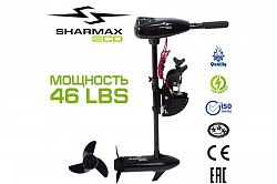 Электромотор Sharmax ECO SE-20L (46LBS)